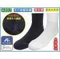 HT-健康趨勢~A802【厚】天絲棉 毛巾氣墊短襪 吸汗透氣 抗菌 厚底襪 運動襪 (買6送1)1050元