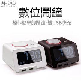 USB充電鬧鐘 懶人靜音鬧鐘 電子鐘 鬧鐘 雙USB充 旅充 LED 溫度計 貪睡 AHE