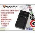 【數配樂】ROWA JAPAN LP-E6 LPE6 充電器 5D3 5DIII 5D MARK III 60D 6D 7D / 5D2 5DII 5D MARK II