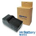 [電池先生]JVC BN-VF707,BN-VF714,BN-VF733 攝影機電池充電器
