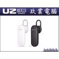 神腦公司貨【全新附發票】原廠藍芽耳機/SONY MBH20 MBH-20 可聽音樂 1對2 『嘉義U23C』