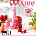 【EDISON 愛迪生】雙杯粉紅色多功能隨行杯果汁機(贈打蛋器)E0760