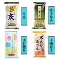 日本MAX香皂【保濕綠茶/ 米糠胚芽/ 竹炭/ 消臭】135g*3