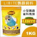 免運費.保羅叔叔寵物生活館『 LIBITE 』【4包組-4KG】中型鸚鵡飼料 / 鳥飼料.1KG