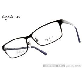 agnes b.光學眼鏡 AB1228 BMA  霧黑  極簡低調條紋風格款 平光鏡框 #
