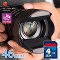 又敗家@台灣Hoocap半自動鏡頭蓋TM46半自動蓋適46mm鏡頭蓋46mm鏡蓋Sigma適馬19mm f2.8 30mm 60mm EX DN f/ 2.8 1:2.8