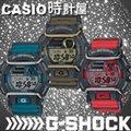 CASIO 時計屋 G-SHOCK GD-400-2JF/4JF/9JF 日版 運動數字男錶 防水200米 保固 附發票