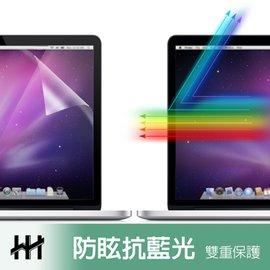 HH~MacBook PRO 15 吋濾藍光抗眩型光學鍍膜保護貼