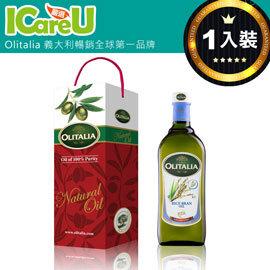 【Olitalia 奧利塔】義大利玄米油 1000ml (1入)