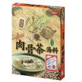 【保安康】新加坡獅城--肉骨茶湯料4盒優惠組(12包裝)