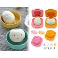 兔子小熊雞蛋模具 水煮蛋變形器 飯糰模具 壽司模具 2件套組【AF160】《約翰家庭百貨