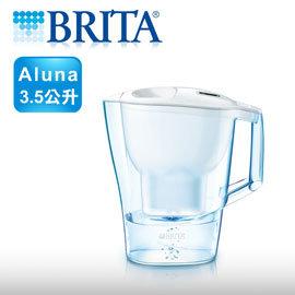 【BRITA】愛奴娜型濾水壺 - Aluna XL 3.5 公升