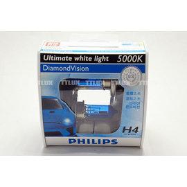 PHILIPS 藍鑽之光 H4 60 55W 5000K  Dimond Vision 飛