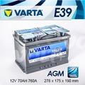 『+正負極-』德國 VARTA 高效能 AGM 深循環電瓶〈E39 70AH〉標緻PEUGEOT 308 1.6/2.0柴油 電瓶適用-台北市北投電瓶