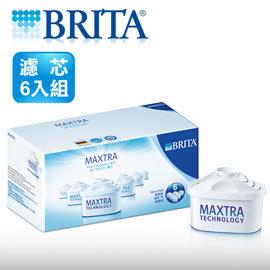 出清特價【BRITA】新一代長效濾芯 - MAXTRA (六入裝)