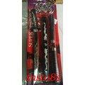 sns 古早味 懷舊童玩 寶劍 玩具劍 塑膠劍 日本武士刀 長45cm  + 雙節棍