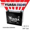 『加倍伏Voltplus』台灣 YUASA 湯淺〈55B24RS完全免加水〉TOYOTA豐田 瑞獅 SURF ZACE (1.8/2.0) 電瓶適用 - 台北電瓶電池