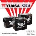 『加倍伏Voltplus』 YUASA 台灣湯淺〈57531 75AH〉BMW寶馬 E87 E46 E90 E91 E28 E34 - 台北三重電瓶