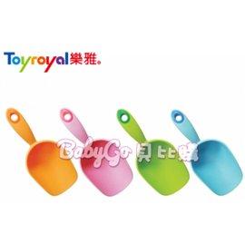 *babygo*樂雅 Toyroyal Flex系列 洗澡沙灘玩具-砂鏟2151【顏色隨機】