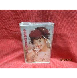 金音音樂**--伊能靜--安妮的音樂盒4--專輯--卡帶--完整良好