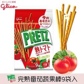 【Glico固力果】PRETZ完熟番茄蔬果棒分享包 9袋入 133.2g   日本進口零食