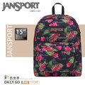 JANSPORT後背包包15吋筆電包大容量JS-41550-0DQ熱帶花叢