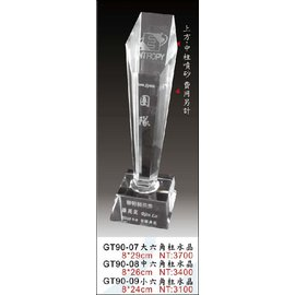 GT90-09 小六角柱水晶獎座 ~ 琉璃藝品 琉璃獎盃 琉璃獎牌 琉璃獎座 水晶獎盃 水晶獎牌 ~