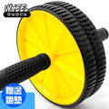 AB Wheel雙輪健美輪-贈送跪墊(C184-003)