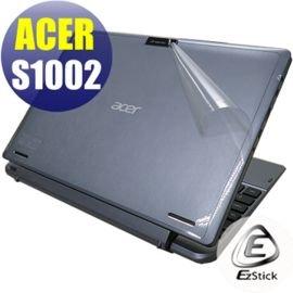 【Ezstick】ACER Aspire One 10 S1002 專用 二代透氣機身保護貼(平板機身背貼+鍵盤基座貼)DIY 包膜