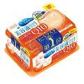 【康熙藥妝】【日本KOSE 高絲 Q10緊緻活膚嫩白面膜(30枚/盒) 橘色】