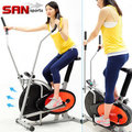SAN SPORTS動感橢圓漫步機(結合划船機+跑步機+手足健身車)C179-602A交叉訓練機美腿機.橢圓機室內腳踏車.運動健身器材