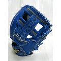 新莊新太陽 MIZUNO 美津濃 GLOBAL ELITE 1ATGH50053 22 硬式 棒壘手套 藍 內野 十字 特5800