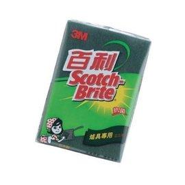 3M 百利抗菌升級爐具專用菜瓜布(小綠)