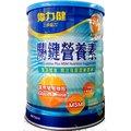 三多益力 關鍵營養素 750g/瓶◆德瑞健康家◆
