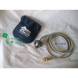 大林小草~~ST~2003~1~文樑 WEN LIANG 瓦斯桶一對一轉接頭 高山瓦斯轉接桶裝瓦斯  ~~ 製