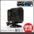【鏡花園】GoPro 3+消光黑防水盒(40M) BLACKOUT HOUSING