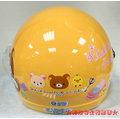 《福利社》華泰 KK 857 K-857 拉拉熊 RK-06 黃色 兒童專用 中童 輕量 附抗UV安全鏡片 半罩式 四分之三 安全帽