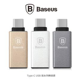*PHONE寶*BASEUS 倍思 Type-C USB 銳系列轉接頭 適用 USB Type-C 接口之裝置 鋁合金