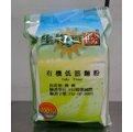 生機百饌有機低筋麵粉(500g/包)-【產地:芬蘭】