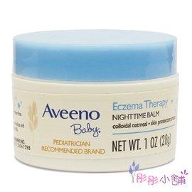 ~彤彤小舖~Aveeno Active Naturals 燕麥 寶寶夜間舒緩保濕乳膏  無