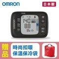 【歐姆龍OMRON】手腕式血壓計 HEM-6221,贈品:時尚扣環保溫保冷袋x1