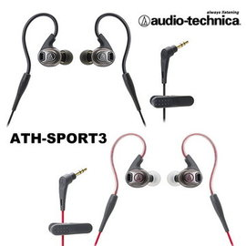 ~電子 ~audio~technica 鐵三角 ATH~SPORT3 防水 型 耳塞式耳機