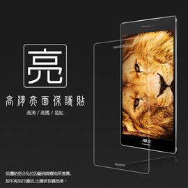 亮面螢幕保護貼 ASUS 華碩 ZenPad S 8.0 Z580CA/ Z580C/ P01MA 8吋 平板保護貼 軟性 亮貼 亮面貼 保護膜