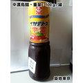 ★築地東京★【日本中濃烏醋(日式豬排沾醬),(豬排醬)500ml-中濃】
