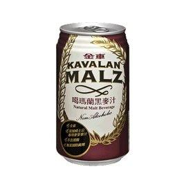 金車噶瑪蘭黑麥汁330ml鋁罐~ 6罐 組 ~豬豬本舖~