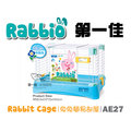 Alice艾妮斯-兔兔簡易部屋兔籠AE27╱龍貓╱天竺鼠籠(藍色)