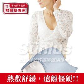 三樂事SUNLUS動力式熱敷墊MHP711.電毯.電熱毯SP1001
