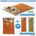大林小草~【72600680】日本LOGOS 2合1丸洗寢袋睡袋2度 黃 信封型可機洗雙拼連接