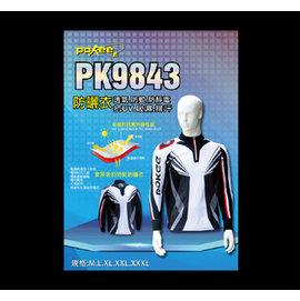 百有釣具 - ◎百有釣具◎太平洋POKEE 9843 超彈力防曬衣 規格:M號/L號/XL號/XXL號/XXXL號