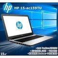【2015 9 開學季HP鑽紋白 Win 10 】HP 15-ac159TU 白色格菱紋設計1TB大硬碟 新Win10 15.6W/ Intel Pentium N3825U / 1T...